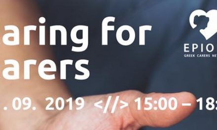 "Save the Date: 27.9.2019 ""Caring for Carers"""