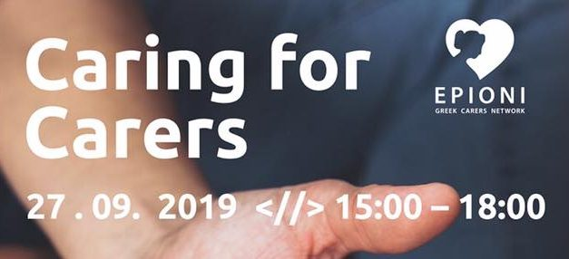"""Save the Date: 27.9.2019 """"Caring for Carers"""""""