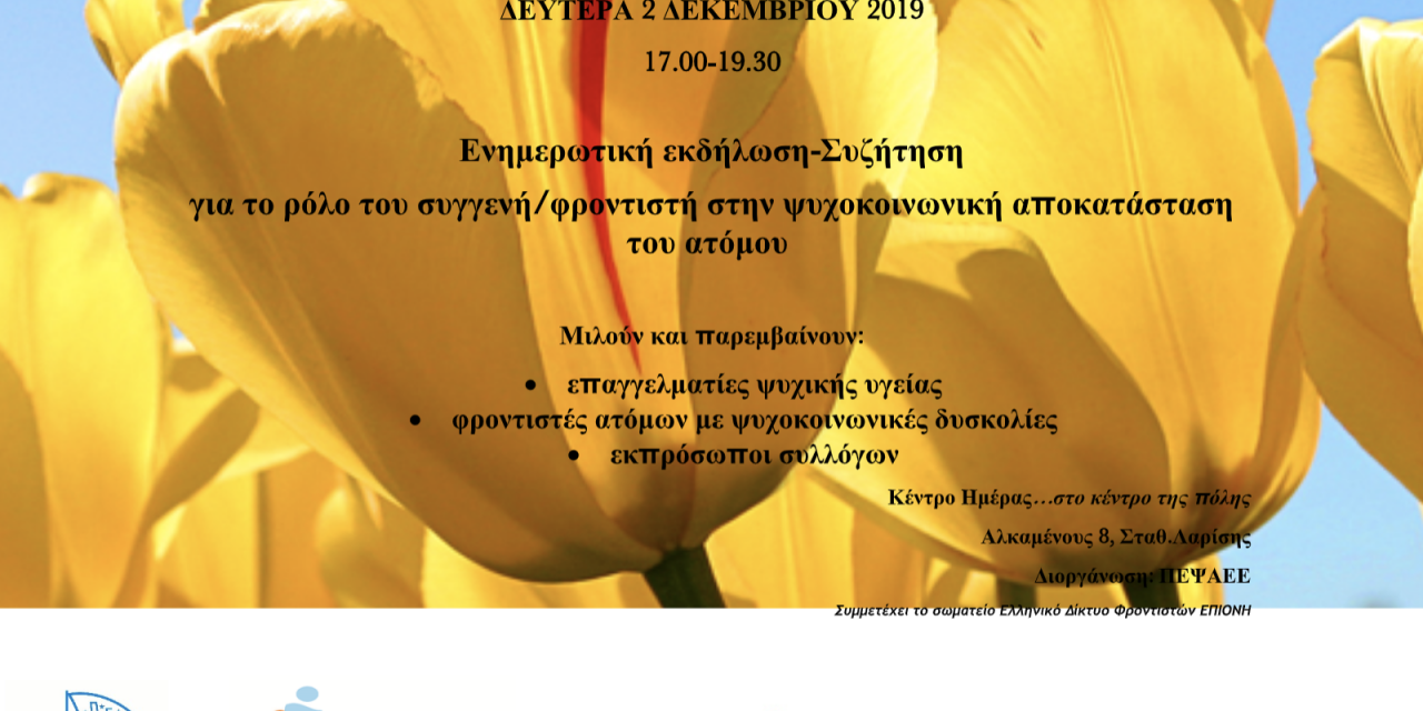 Event for caregivers of people receiving services from PEPSAEE Day Center