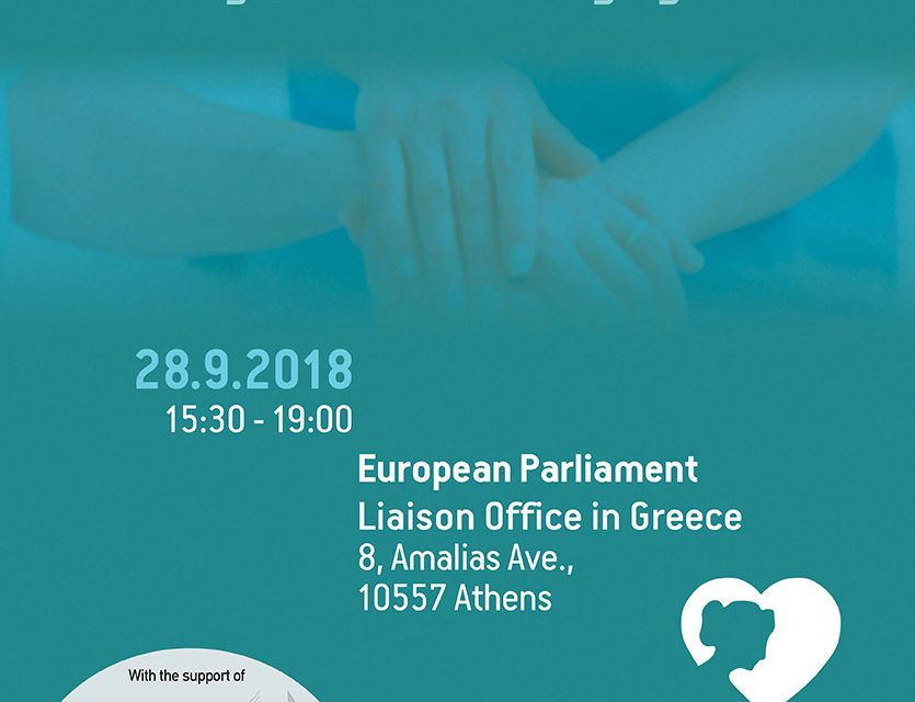 Athens, 28.9.2018 at 15:30. Caring for Carers: Young Carers in a Changing World