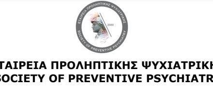 Διαλέξεις από την Εταιρία Προληπτικής Ψυχιατρικής στο Ίδρυμα Θεοχαράκη