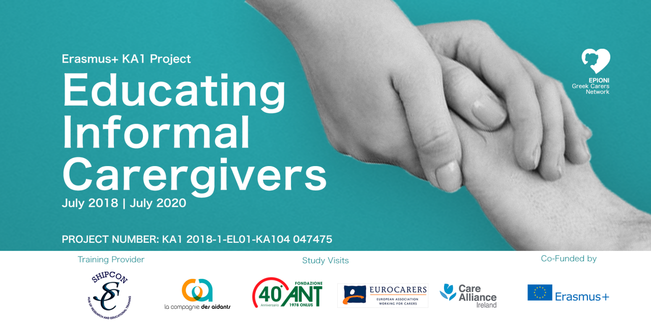 « Educating Informal Caregivers» – The new Erasmus+ KA1 project of EPIONI